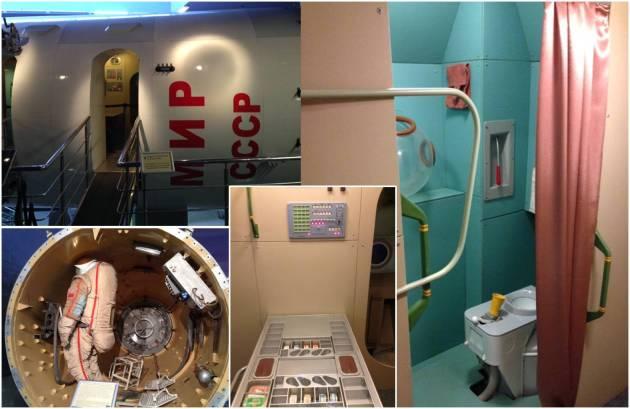 Музей Космонавтики Москва космическая станция